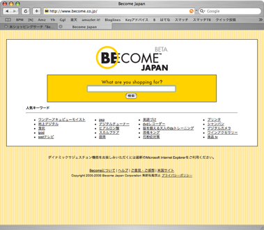 Become-Co-Jp