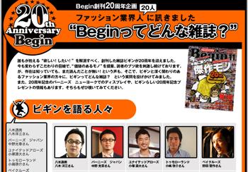 Begin 201