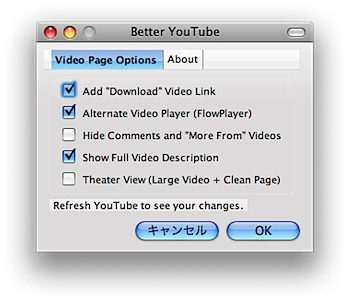 better-youtube_ff_ext_8221_2.png
