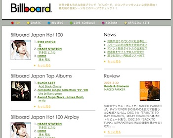 billboard_japan_100_8229_1.png