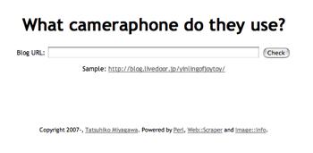 Blog-Cameraphone1