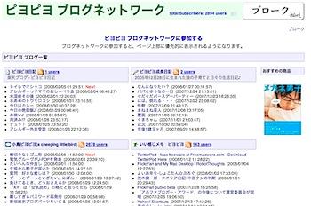 blog-network82511.jpg