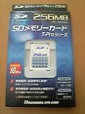 SDメモリカード「HPC-SD256TP」