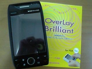 液晶保護フィルター「OverLay Brilliant for W-ZERO3」取り付け