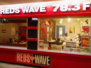 REDS WAVE 78.3 FM