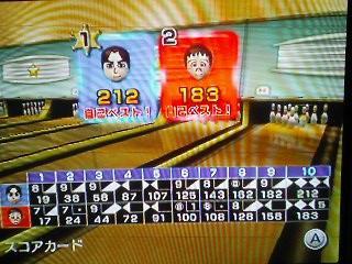 「Wii Sports」でボーリング対決
