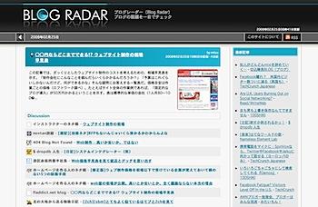 blogradar_amn_sakura_82251.png
