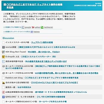 blogradar_amn_sakura_82251_1.png