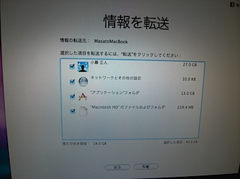 book-air-826-R0013310.JPG