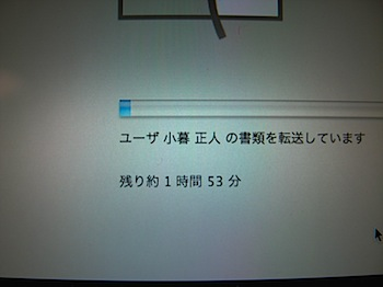book-air-826-R0013311.JPG