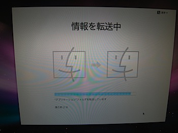 book-air-826-R0013312.JPG
