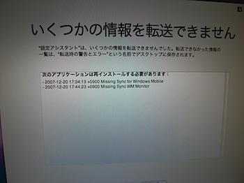 book-air-826-R0013313.JPG