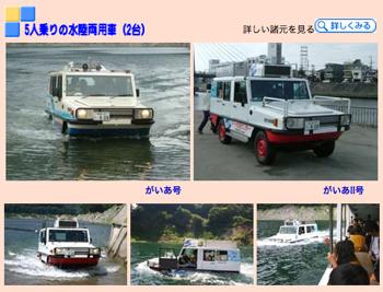 Bus Oosaka 1