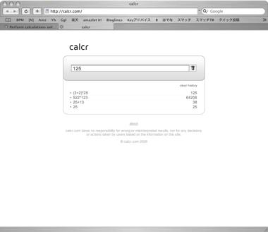 Calcr