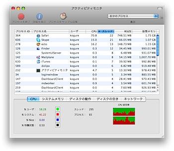 cpu_temp_air_2008227_7.png