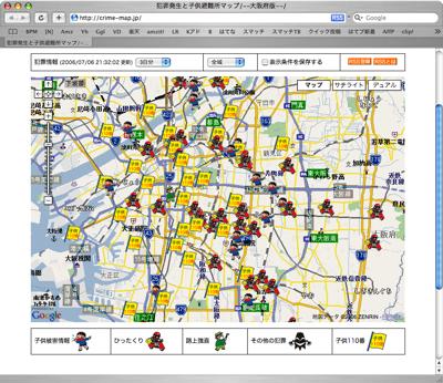 Crime Map Oosaka