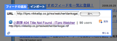 「404 Title Not Found」にRSSフィードがあった