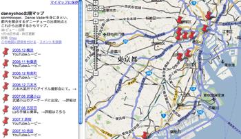 Dannychoo Googlemap1