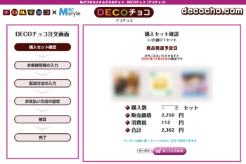 Decocho13-1