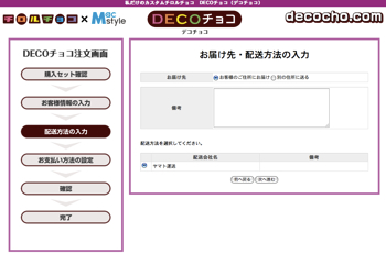 Decocho15