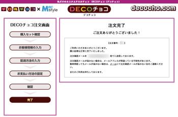 Decocho18-1