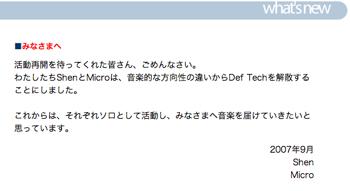 Deftech Last1