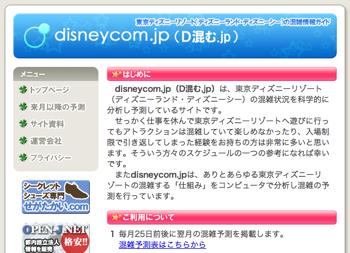 Disneycom6