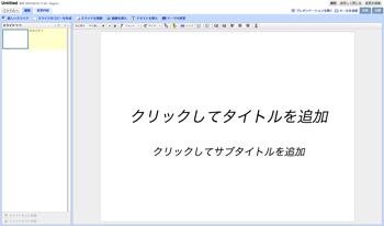 Doc Google11