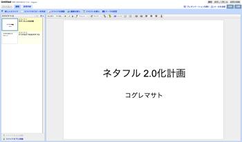 Doc Google112