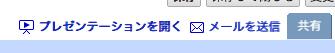 Doc Google113