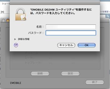 E-Mobile-Get10-1