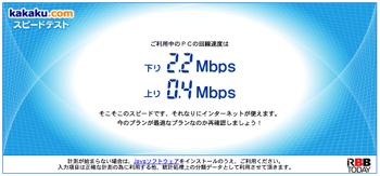 E-Mobile-Get14