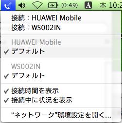 E-Mobile 72211