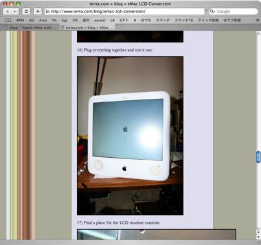 Emac Ctr Lcd