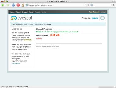 Eyespot 5