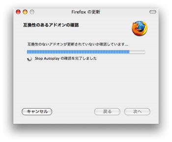 Firefox3 Beta 3