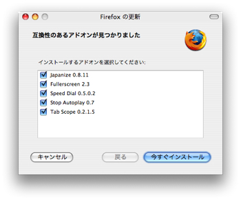 Firefox3 Beta 4