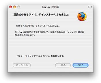 Firefox3 Beta 5
