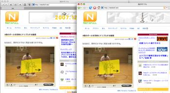 Firefox3 Beta 6