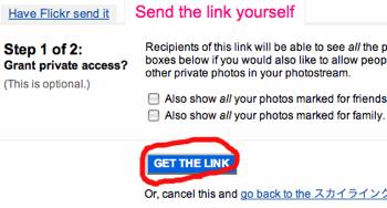 Flickr Guest Pass1-2