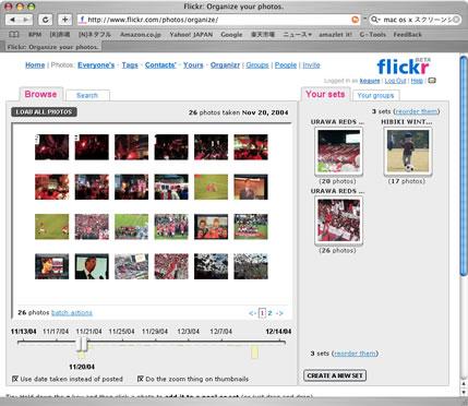 Flickr Organizr