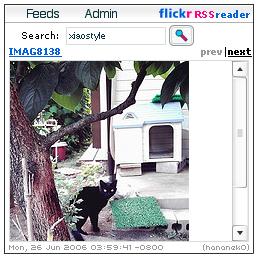 FLICKR RSS READER v3