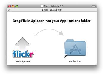 Flickr Up 311