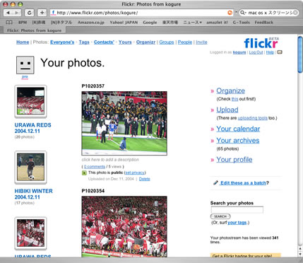 Flickr Yours