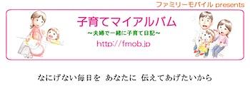 fmob_rev_8229_1.png