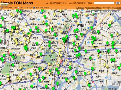 Fon Maps1