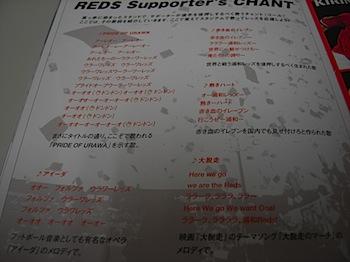 football_tsushin_20080416_R0014422.JPG