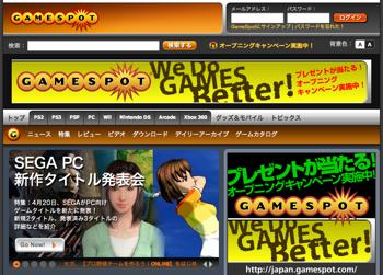 Gamespot1