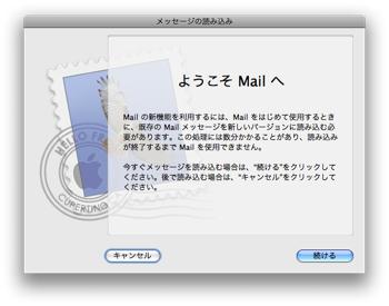 Gmail Imap2