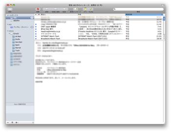 Gmail Imap5